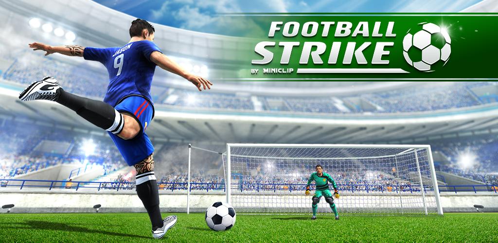 แนะนำ เกมฟุตบอลจำลอง Football Strike